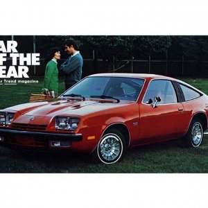 1975 Chevy Monza Car of the Year  (can't find pic of mine, but this is exactly like it)